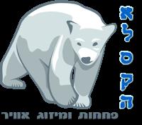 אלסקה פחחות מיזוג אוויר